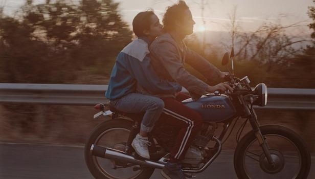 Προβολή της ταινίας «Πολύ Αργά για να Πεθάνουν Νέοι»
