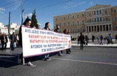 «Κατεβάζει ρολά» η χώρα σήμερα λόγω της 24ης απεργίας