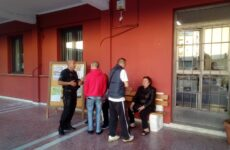 Διαμαρτυρία της Επιτροπής Πολιτών στην Π.Ε. Μαγνησίας