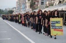 Εκατοντάδες Βολιώτισσες και Βολιώτες στο Walk For Freedom