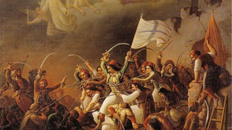 Η΄ Διεθνές Επιστημονικό Συνέδριο για τα 200 χρόνια της Ελληνικής Επαναστάσεως (1821 – 2021)