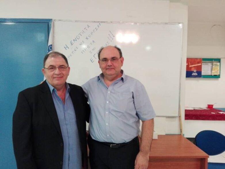 Πολιτική πρωτοβουλία ΕΠΑΜ- Συλλόγου Δανειοληπτών Βορείου Ελλάδος