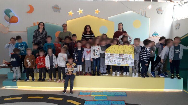 Εκδήλωση για την Παγκόσμια Ημέρα Δικαιωμάτων του Παιδιού στον Βρεφονηπιακό Σταθμό