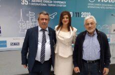 Στην 35η Διεθνή Έκθεση Τουρισμού Philoxenia ο συντονιστής Αποκεντρωμένης Διοίκησης Θεσσαλίας – Στερεάς Ελλάδας