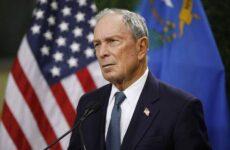 ΗΠΑ: Στην κούρσα για τον Λευκό Οίκο και επίσημα ο Μάικλ Μπλούμπεργκ