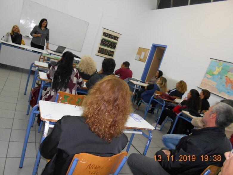 Πρόσφατες δράσεις βιωματικής μάθησης από το Γενικό Λύκειο Σκοπέλου