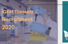 Συμμετοχή ενδιαφερομένων στην Ομάδα iGEM Thessaly 2020