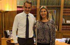 Τον πρωθυπουργό Κυριάκο Μητσοτάκη επισκέφθηκε η βουλευτής Ζέττα Μ. Μακρή