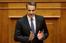 Βουλή: Μείωση ΕΝΦΙΑ κατά 8% ανακοινώνει ο Κυρ. Μητσοτάκης