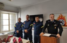 Aπολογισμός αντιπυρικής περιόδου και βραβεύσεις εθελοντών και πυροσβεστών