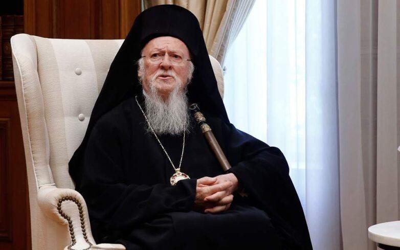 Βαρθολομαίος: «Εδώ ευρίσκεται η Ιστορία, το παρόν, το μέλλον μας»