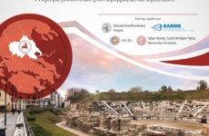 Επιστημονική εκδήλωση «Hot Spots στην Αναισθησιολογία»