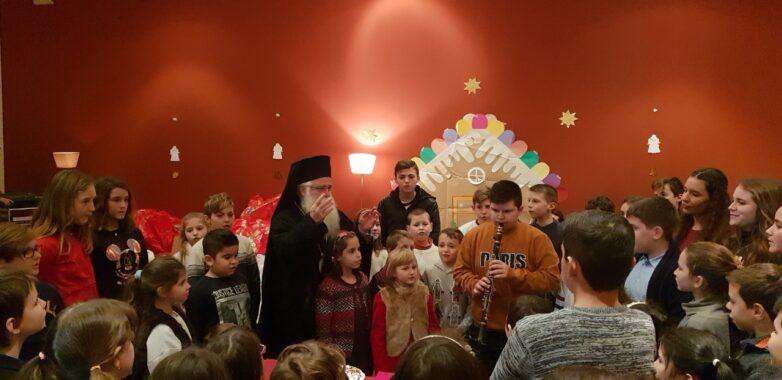 Πρωτοχρονιάτικη γιορτή για τα παιδιά των ιερέων, ιεροψαλτών και εκκλησιαστικών υπαλλήλων