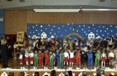 Η Χριστουγεννιάτικη γιορτή του Βρεφονηπιακού Σταθμού