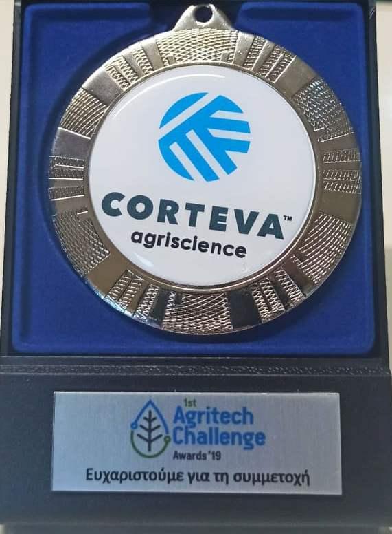ZAGORIN: Έπαινος για τις τεχνολογίες φυτοπροστασίας στo πλαίσιo της διοργάνωσης» 1st Agritech Challenge Awards '19»
