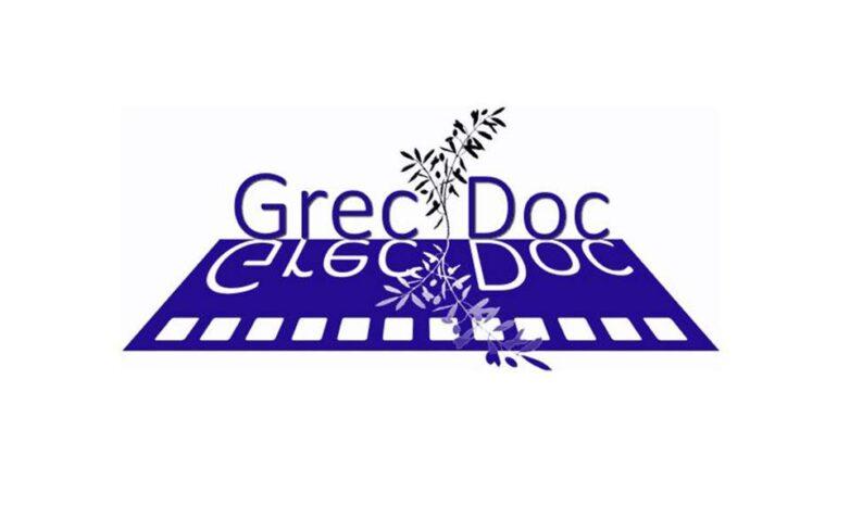 Το Φεστιβαλ Ελληνικών Ντοκιμαντερ GrecDoc, για δεύτερη συνεχόμενη χρονιά στο Παρίσι το 2020