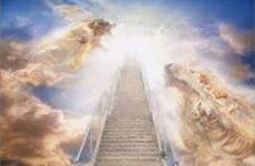 Αναζητώντας τον Θεό
