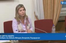 Ζέττα Μακρή: Μέσω ευφυών εφαρμογών η παραγωγή αγροτικών προϊόντων υψηλής ποιότητας και μειωμένου αποτυπώματος άνθρακα