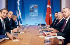 Η βεντάλια των τουρκικών διεκδικήσεων έναντι της Αθήνας