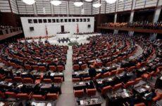 Στην τουρκική Βουλή το νομοσχέδιο για την αποστολή στρατιωτικών δυνάμεων στη Λιβύη