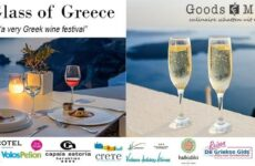 """Στο 1ο Φεστιβάλ Ελληνικού Οίνου """"Greek Wine Festival, A Glass of Greece"""" Βόλος και Πήλιο"""