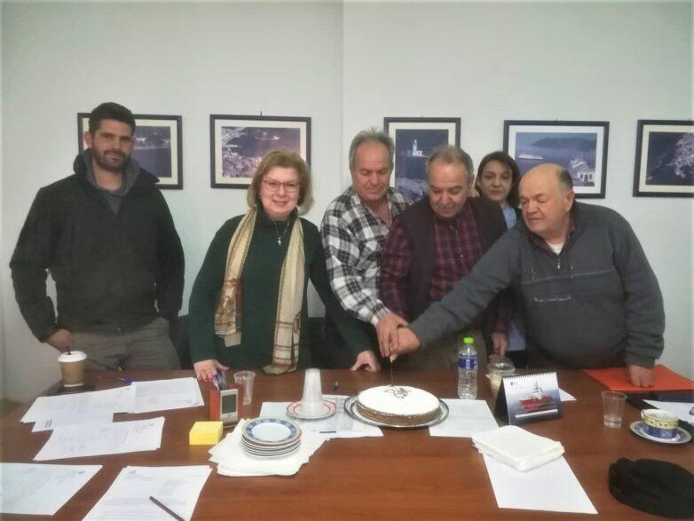Κοπή Πρωτοχρονιάτικης πίτας του Δημοτικού Λιμενικού Ταμείου Σκοπέλου