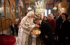 Η Εκκλησία της Δημητριάδος τίμησε τα ονομαστήρια του ποιμενάρχου της