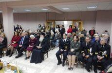 Η Μητρόπολη Δημητριάδος τίμησε την μνήμη των Τριών Ιεραρχών