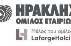 Υποβολή συμμετοχών για τα Διεθνή Βραβεία LafargeHolcim