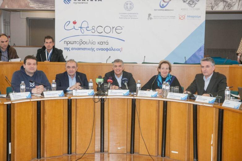 Από τη Θεσσαλία ξεκινά η πρωτοβουλία αφύπνισης LifeScore για ένα βιώσιμο μέλλον