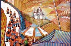 Διεθνές Συνέδριο με θέμα «Πολιτική, Κοινωνία και Πολιτισμός στην Ορθόδοξη Θεολογία στην εποχή της Παγκοσμιοποίησης»