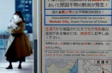 Κοροναϊός: Στους έξι οι νεκροί – «Μέγιστος συναγερμός» στην Ασία