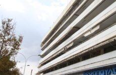 Ποσό 1.500 ευρώ στα Δασαρχεία της Μαγνησίας
