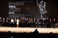 Απονεμήθηκαν σε δώδεκα επιχειρήσεις τα «Βραβεία ΕΒΕΑ 2020»