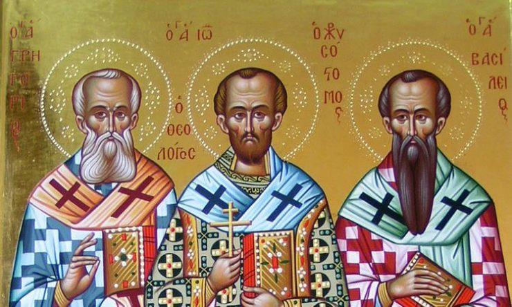 Ο εορτασμός των Τριών Ιεραρχών
