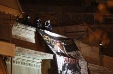 Ανακατάληψη των δύο κτιρίων στο Κουκάκι από αντιεξουσιαστές