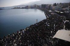 Συγκέντρωση διαμαρτυρίας για το προσφυγικό στη Μυτιλήνη