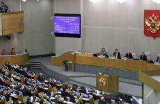 Ρωσία: Η Κρατική Δούμα ενέκρινε την υποψηφιότητα Μισούστιν για το αξίωμα του πρωθυπουργού