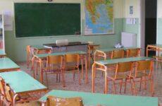 Αναστέλλεται η λειτουργία σχολείων λόγω κορωνοϊού – Δείτε αναλυτικά τη λίστα