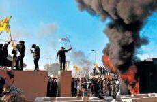 Σπινθήρας σε αποθήκη πυρομαχικών η επίθεση στο αεροδρόμιο της Βαγδάτης