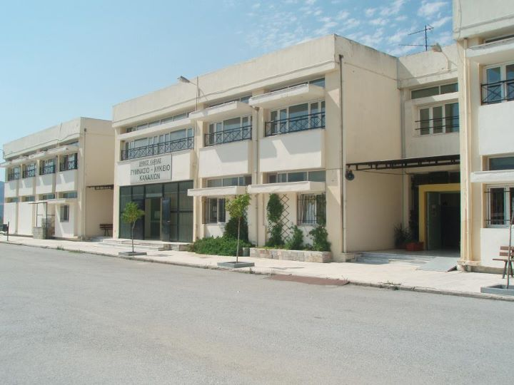 Προς ενεργειακή αναβάθμιση  το Γυμνάσιο  – Λύκειο  Καναλίων Δήμου Ρήγα Φεραίου