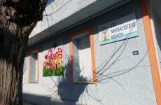 Σε ποια σχολεία θα εγγραφούν τα νήπια της Μαγνησίας