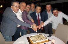 Η ετήσια κοπή βασιλόπιτας του Γεωπονικού Συλλόγου Μαγνησίας