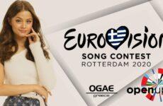 Η Στεφανία Λυμπερακάκη θα εκπροσωπήσει την Ελλάδα στη φετινή Eurovision