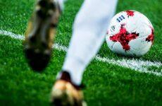 Εξομοίωση Πτυχιούχων Σ.Ε.Φ.Α.Α. Ειδικότητας Ποδοσφαίρου
