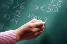 Συνολικά 14 εκατ. ευρώ για επιμόρφωση εκπαιδευτικών