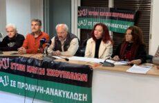Κινητοποίησηφορέων στοΔημαρχείοΒόλου κατά της παραγωγής δευτερογενούς καυσίμου SRF
