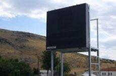 «Έξυπνες» πινακίδες που θα δείχνουν τα ποσοστά της αέριας ρύπανσης στο Βόλο