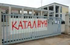 Σε κατάληψη εννέα σχολεία στη Μαγνησία