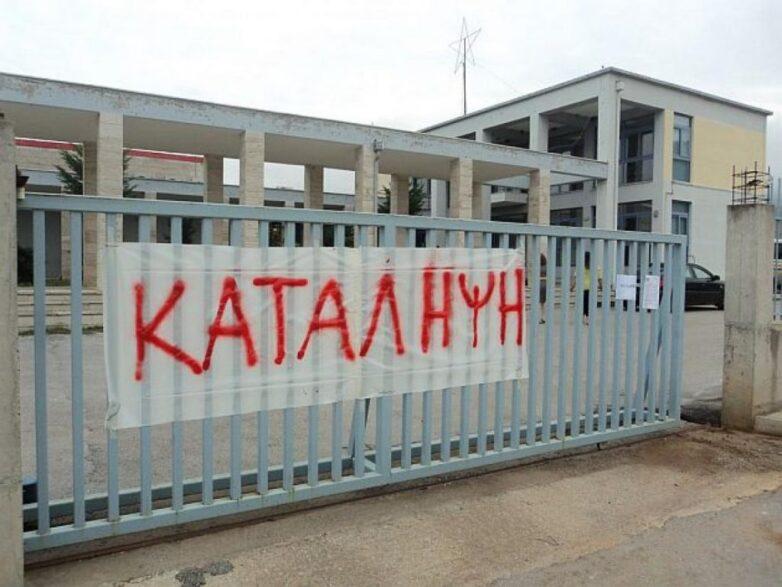 Υπό κατάληψη 22 σχολεία στη Μαγνησία